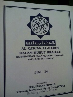 Alquran braille